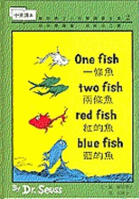 One Fish, Two Fish, Red Fish, Blue Fish 9789573211242