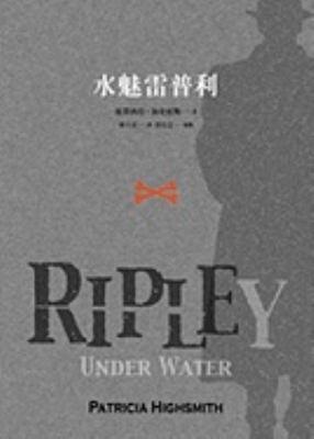Ripley Under Water 9789573245827