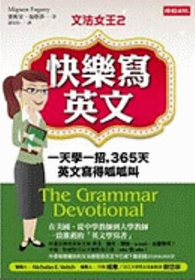 The Grammar Devotional 9789571352176