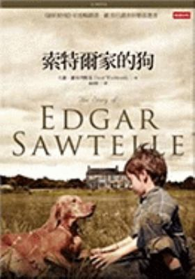 The Story of Edgar Sawtelle 9789571352220