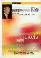 Tickets 9789570831016