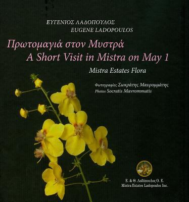 A Short Visit to Mistra on May 1st: Mistra Estates Flora