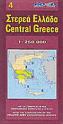 Map of Central Greece 9789608481169