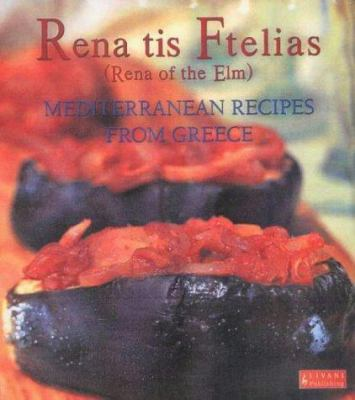 Mediterranean Recipes from Greece 9789601405902