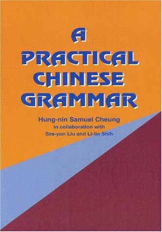 A Practical Chinese Grammar 9789622015951
