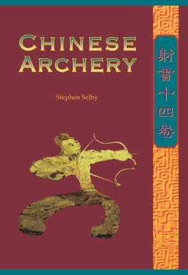 Chinese Archery 9789622095014