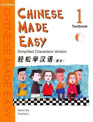 Chinese Made Easy Textbook 1, 2nd Edition 9789620425844