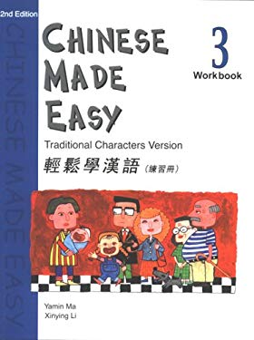 Chinese Made Easy Workbook 3, 2nd Edition 9789620425998
