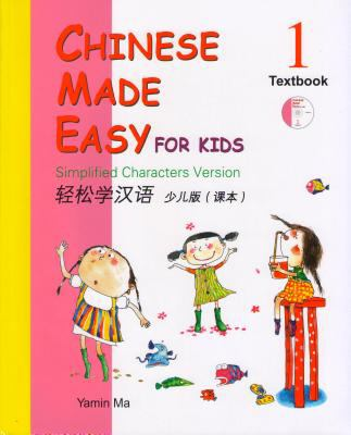 Chinese Made Easy for Kids 1: Simplified Characters Version [With CD (Audio)] 9789620424694
