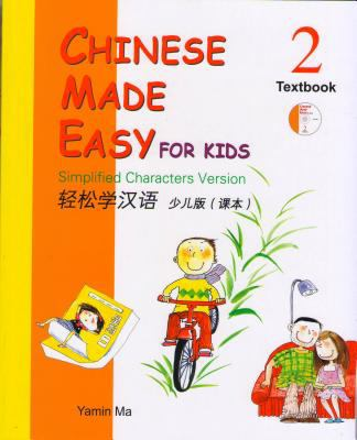 Chinese Made Easy for Kids, Book 2 [With CD (Audio)] 9789620424984