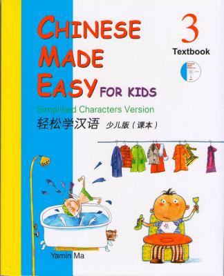 Chinese Made Easy for Kids Textbook 3 9789620425196