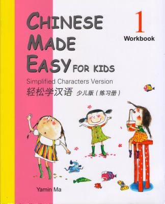 Chinese Made Easy for Kids Workbook 1 9789620424700