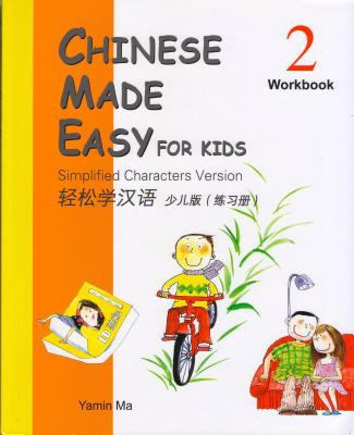 Chinese Made Easy for Kids Workbook 2 9789620424991