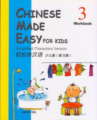 Chinese Made Easy for Kids Workbook 3 9789620425202