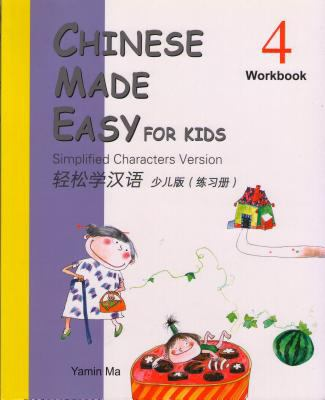 Chinese Made Easy for Kids Workbook 4