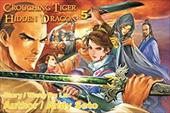 Crouching Tiger, Hidden Dragon 8567814