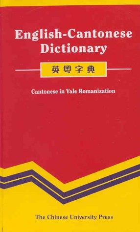 English-Cantonese Dictionary 9789622019706