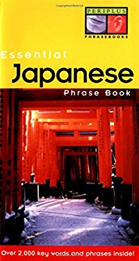 Essential Japanese Phrase Book 9789625938042