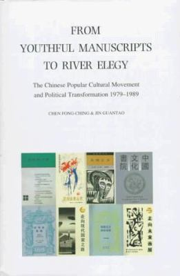 From Youthful Manuscripts to River Elegy: The Chinese Popular Cultural Movement 9789622017627