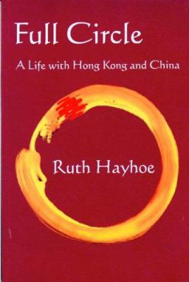 Full Circle: A Life with Hong Kong and China 9789628093311