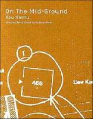 Hou Hanru: Mid-Ground 9789628638826