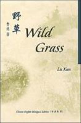 Wild Grass 9789629961244