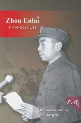 Zhou Enlai: A Political Life 9789629962807