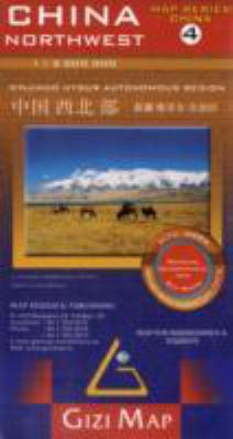 China: Northwest - Xinjiang Uygur Autonomic Region 9789630080514