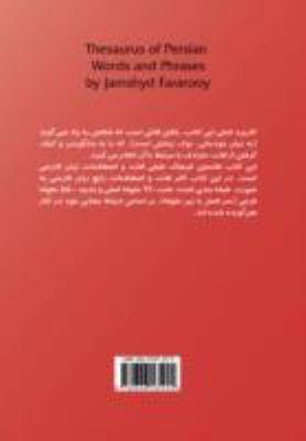 Persian Thesaurus