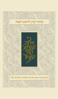 The Koren Sacks Rosh Hashana Mahzor: Rohr Family Edition: High Holiday Prayer Book 9789653013421