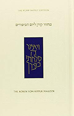 Koren Sacks Yom Kippur Mahzor: Hebrew/English Prayerbook with Commentary by Rabbi Jonathan Sacks