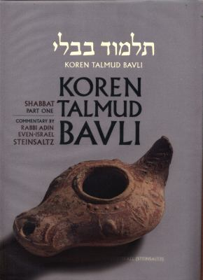Koren Talmud Bavli, English, Vol.2: Shabbat Part 1: Standard (Color): With Commentary by Rabbi Adin Steinsaltz 9789653015647