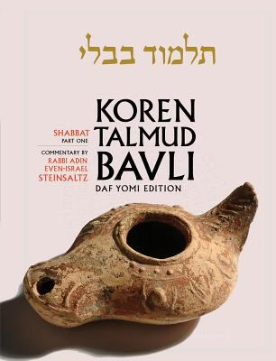 Koren Talmud Bavli, English, Vol.2: Shabbat Part 1: Daf Yomi (B & W): With Commentary by Rabbi Adin Steinsaltz 9789653016095