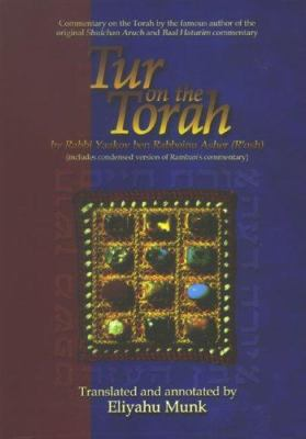 Tur on the Torah 9789657108765
