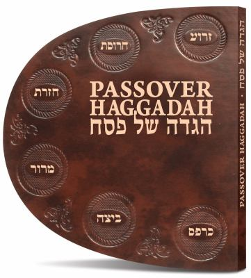 Seder Plate Haggadah: Hebrew/English - In Box 9789657399071