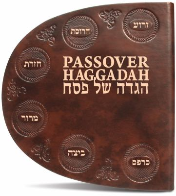 Seder Plate Haggadah Leather Handmade Hardcover: Hebrew/English - In Box 9789657399088