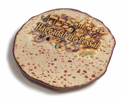 Shmura Haggadah de Pessah: Hebrew/French (Francaise) - In Box 9789657399095