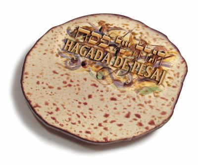 Shmura Hagada de Pesaj: Hebrew/Spanish (Espanol) - In Box 9789657399118