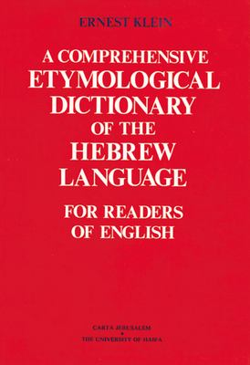 A Comprehensive Etymological Dictionary of the Hebrew Language for Readers of English 9789652200938