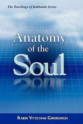Anatomy of the Soul 9789657146200