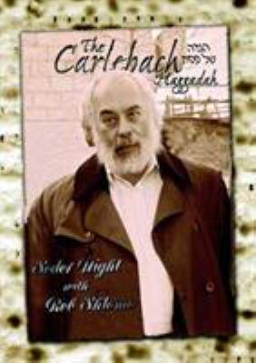 Carlebach Haggadah : Seder Night with Reb Shlomo