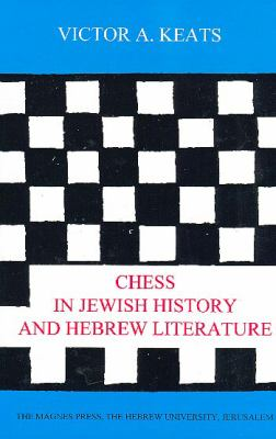 Chess in Jewish History and Hebrew Literature 9789652239150
