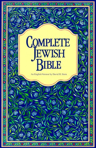 Complete Jewish Bible-OE 9789653590182