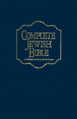 Complete Jewish Bible-OE 9789653590199