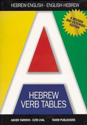 Hebrew Verb Tales: A New Extended Edition for the Beginner and Advanced Student 9789653760103