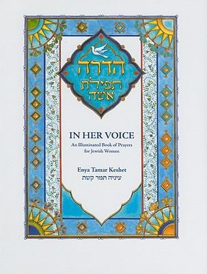 In Her Voice: An Illuminated Book of Prayers for Jewish Women 9789655260366