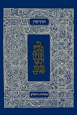 Jerusalem Student Bible-FL-Classic Tanakh Personal Size 9789653010512