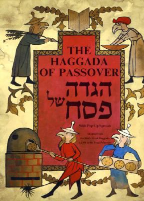 The Koren Bird's Head Haggada: A Hebrew/English Pop-Up Passover Haggada 9789653011045