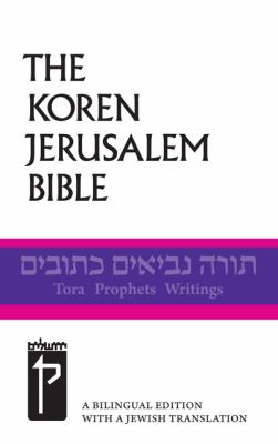 Koren Jerusalem Bible-FL 9789653010550