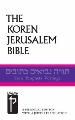Koren Jerusalem Bible-FL